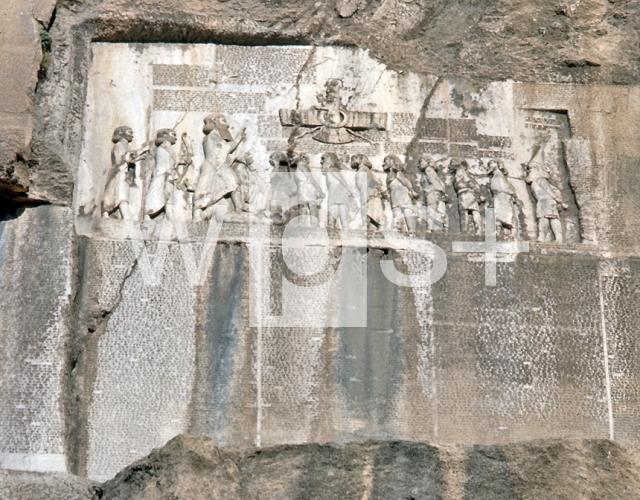 ベヒストゥン碑文の画像 p1_5